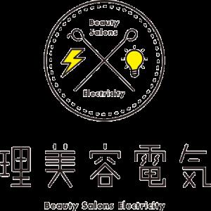 福井識章オフィシャルサイト - 理美容電気